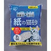 KMN-70N [紙の猫砂 7L]