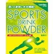 スポーツドリンクパウダー レモン味 [40g×5袋]