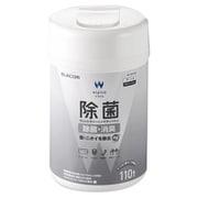 WC-AG110N [ウェットティッシュ 除菌 ボトル 110枚]