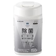 WC-AG150N [ウェットティッシュ 除菌 ボトル 150枚]