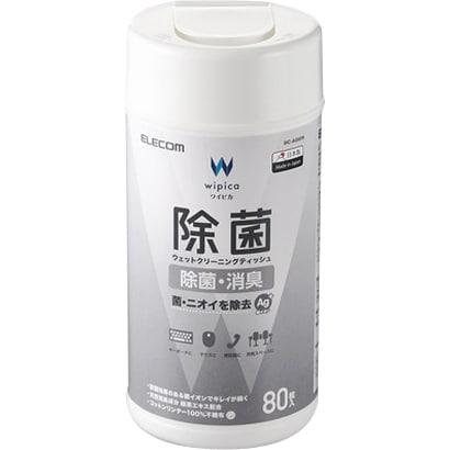 WC-AG80N [ウェットティッシュ 除菌 ボトル 80枚]