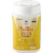 WC-AL150N [ウェットティッシュ 汚れ落とし お得用 ボトル 150枚]