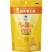 WC-AL160SPN [ウェットティッシュ 汚れ落とし お得用 詰替 160枚]