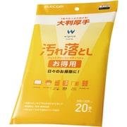 WC-AL20LPN [ウェットティッシュ 汚れ落とし お得用 大判 20枚]
