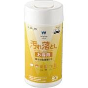 WC-AL80N [ウェットティッシュ 汚れ落とし お得用 ボトル 80枚]