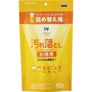 WC-AL90SPN [ウェットティッシュ 汚れ落とし お得用 詰替 90枚]