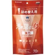 WC-JU70SPN2 [ウェットティッシュ 汚れ落とし 強力 詰替 70枚]