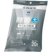 WC-VR20LPN [ウェットティッシュ ウイルス 大判 20枚]