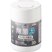 WC-VR30N [ウェットティッシュ ウイルス ボトル 30枚]