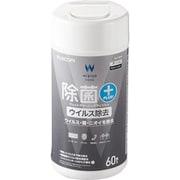 WC-VR60N [除菌・ウイルス除去ウェットクリーニングティッシュ ボトルタイプ 60枚]