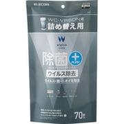 WC-VR70SPN [ウェットティッシュ ウイルス 詰替 70枚]