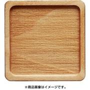WP-002 ミニチュアパーツ 正方形皿A S 2個 [木製ミニチュア素材]