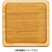 WP-003 ミニチュアパーツ 正方形皿A M 1個 [木製ミニチュア素材]