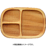 WP-018 ミニチュアパーツ 四角皿E SS 2個入り [木製ミニチュア素材]