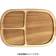 WP-021 ミニチュアパーツ 四角皿E L 1個入り [木製ミニチュア素材]