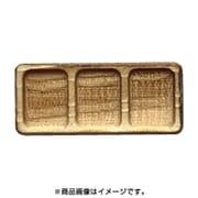WP-053 ミニチュアパーツ 3レントレー 長方形A SS 2個 [木製ミニチュア素材]