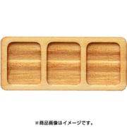 WP-055 ミニチュアパーツ 3レントレー 長方形A M 1個 [木製ミニチュア素材]