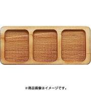 WP-056 ミニチュアパーツ 3レントレー 長方形A L 1個 [木製ミニチュア素材]