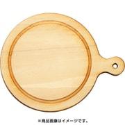 WP-070 ミニチュアパーツ カッティングボードF L 1個 [木製ミニチュア素材]
