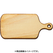 WP-072 ミニチュアパーツ カッティングボードB S 2個 [木製ミニチュア素材]