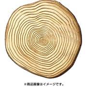 WP-080 ミニチュアパーツ カッティングボード丸太 S 2個 [木製ミニチュア素材]