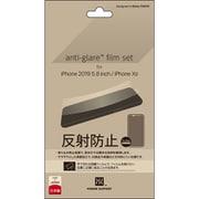 PSSY-02 [iPhone 11 Pro Antiglare Film]