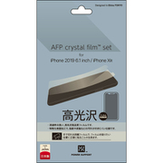 PSSK-01 [iPhone 11 Crystal Film]