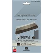 PSSK-02 [iPhone 11 Antiglare Film]