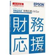 Weplat財務応援R4 Lite Ver.19.2 CD版 [会計/財務会計]