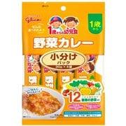 1歳からの幼児食 小分けパック 野菜カレー 30gx4