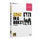 Band-in-a-Box 27 for Win MegaPAK [自動作曲・編曲アプリ]