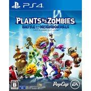 Plants vs. Zombies ネイバービルの戦い [PS4ソフト]