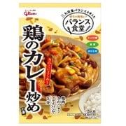 バランス食堂 鶏のカレー炒めの素 76g