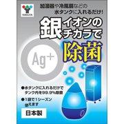 MZC-AG6A [加湿器関連用品]
