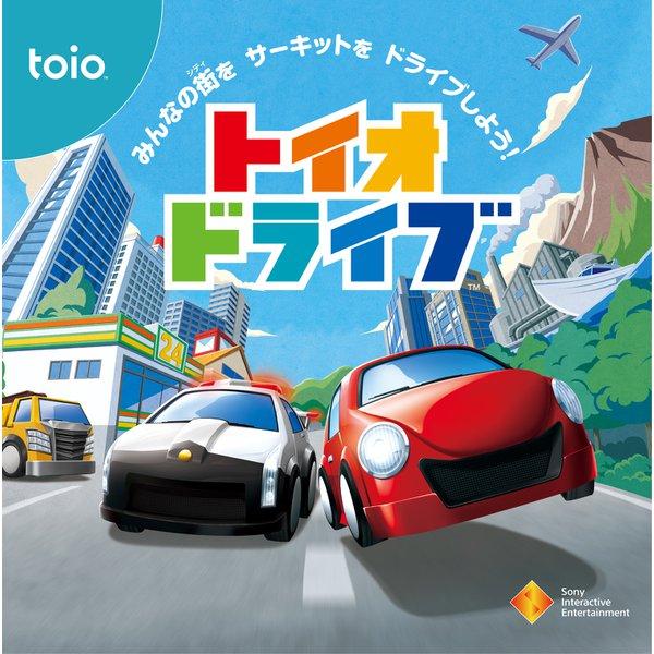 toio(トイオ)専用カートリッジ トイオ・ドライブ [TQJS-00004]