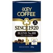 SINCE1920 BLEND NO.100 (豆) 200g [レギュラーコーヒー豆]