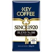 SINCE1920 BLEND NO.100 (粉) 200g [レギュラーコーヒー粉末]