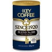 SINCE1920 BLEND NO.100 (粉・缶) 200g [レギュラーコーヒー粉末]