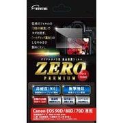 E-7560 [ZEROプレミアム キヤノン EOS 90D/80D/70D対応]