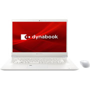 P1Z7LPBW [A4モバイルパソコン Dynabook Z7/15.6型/Core i5 8265U/SSD 256GB/Windows10 Home 64Bit/パールホワイト]
