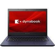P1S3LPBL [B5モバイルパソコン Dynabook S3/13.3型/Celeron 3867U/メモリ 4GB/SSD 256GB/Windows10 Home 64Bit/デニムブルー]