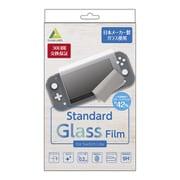 CP-3SSLGF/ST ブルーライトカット0.2mm厚極薄スタンダードガラスフィルム