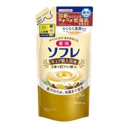 薬用ソフレ キュア肌入浴液 ミルキーハーブの香り 400mL [入浴剤]