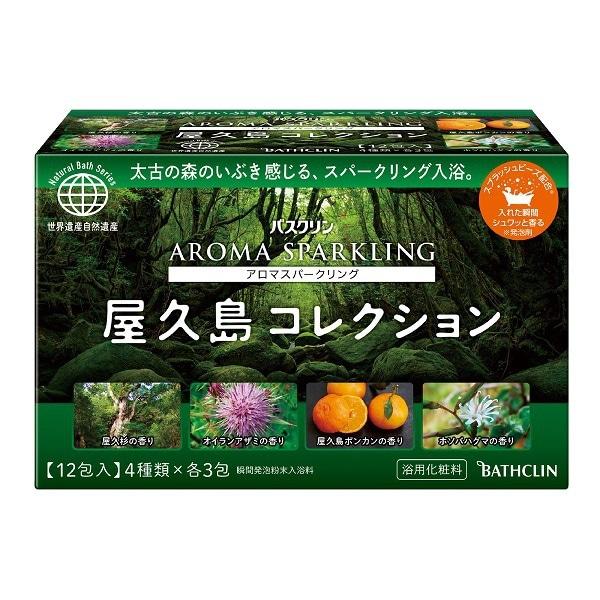 バスクリン アロマスパークリング 屋久島コレクション 30g×12包 [入浴剤]