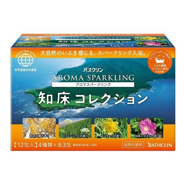 バスクリン アロマスパークリング 知床コレクション 30g×12包 [入浴剤]