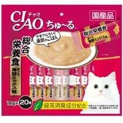 SC-199 [CIAO ちゅ~る 総合栄養食 まぐろ 海鮮ミックス味 14g×20本入り]