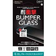 DG-IP19SBU3F [iPhone 11 Pro/XS/X用 BUMPER GLASS ブルーライトカットUVカット(ガラスフィルム)]