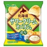 ポテトチップス 北海道サワークリームオニオン 50g
