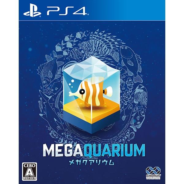 メガクアリウム [PS4ソフト]