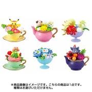 ポケットモンスター Floral Cup Collection2 1個 [コレクション食玩]